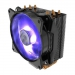Cooler Master 120mm MasterAir RGB Tower Intel/AMD CPU Cooler
